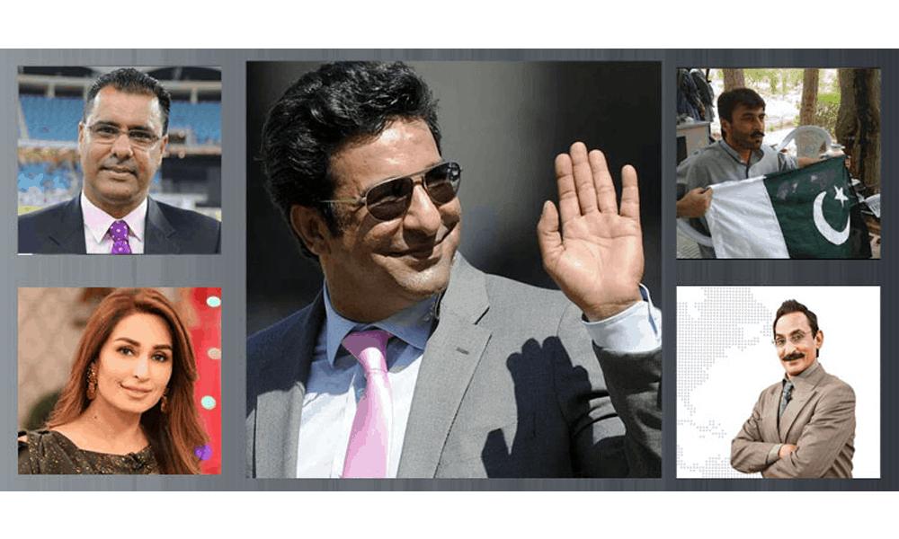 Pakistan Civil awards 2019