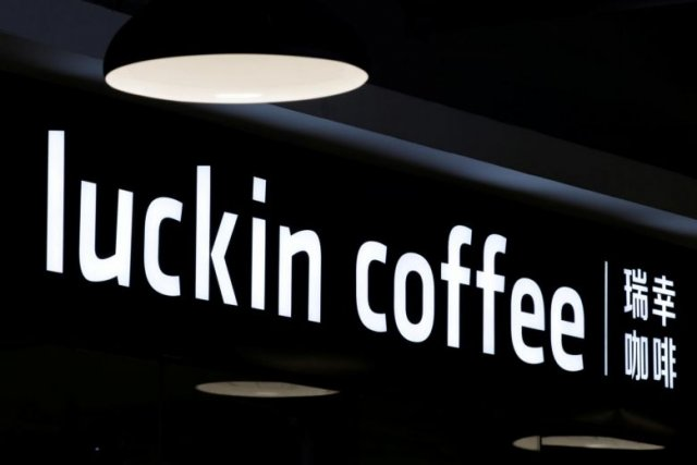 Chinese startup Luckin Coffee has raised up to 650.8 million USD in IPO