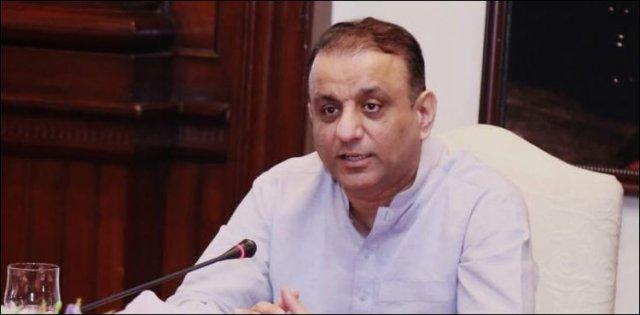 Lahore high court grants bail to Aleem Khan
