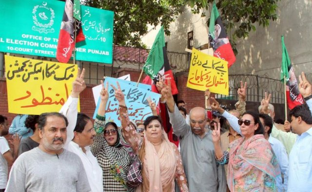 PPP to launch street protests after Eid