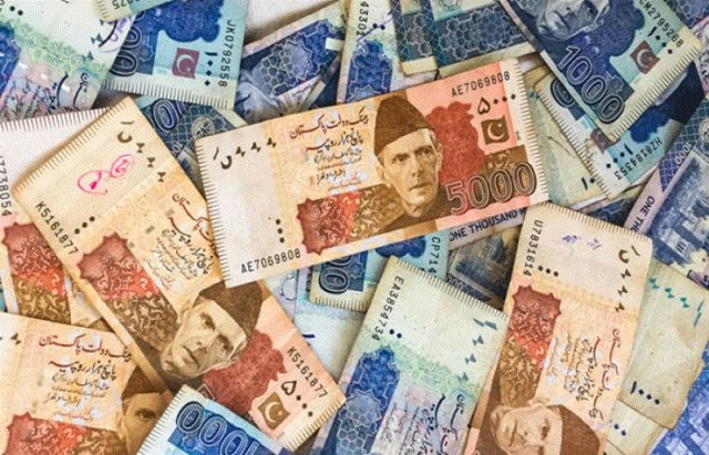 Pakistan Federal Government to constitute reserve to balance out financial exchange