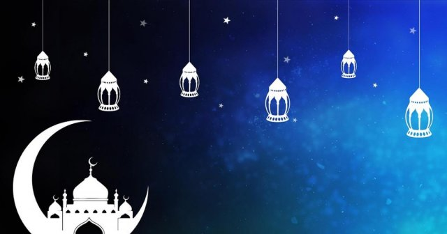 State of Bank Pakistan Announced Ramadan Bank Timing 2019
