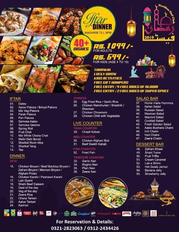 Pavilion End Club - Ramzan Deals and Discounts