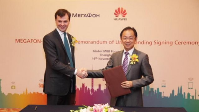 Huawei will develop 5G with Russia