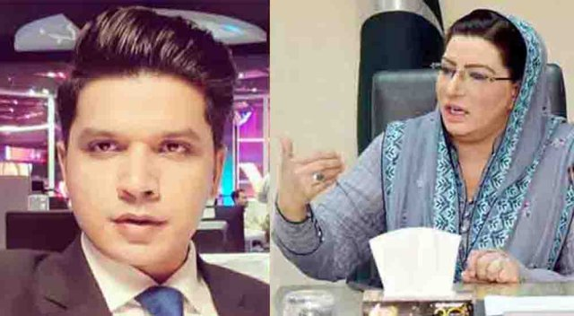 Firdous Ashiq Awan has expressed deep sorrow over the murder of Mureed Abbas