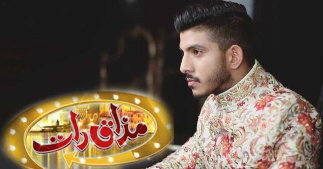 Mohsin Abbas Haider allegedly fired from Mazaq Raat