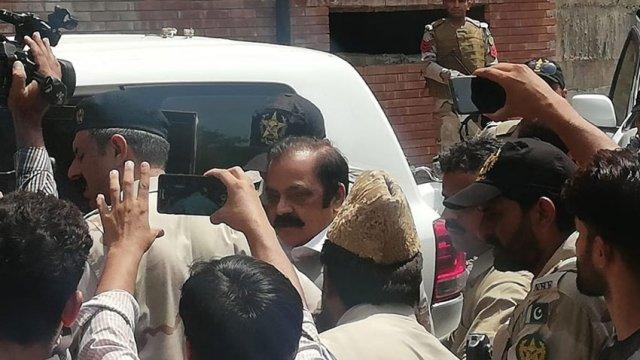 Rana Sanaullah sent to jail on 14 days judicial remand