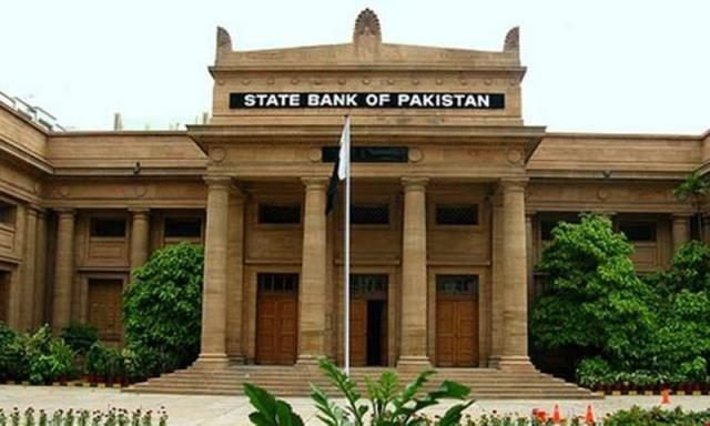 State Bank of Pakistan raises interest rate from 12.25% to 13.25%