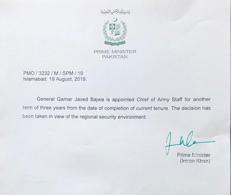 Qamar bajwa tenure