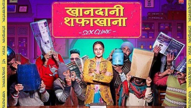 Sonakshi Sinha's Khandaani Shafakhana Box Office Report