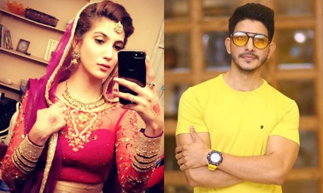 Singer Mohsin Abbas Haider and Model Nazish Jahangir's alleged pics LEAKED on social media