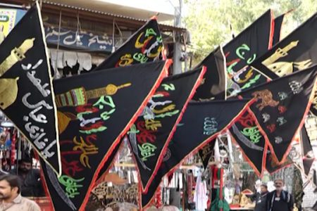At least four persons have died and one seriously injured after an alam (flag) collided with overhead electricity wires at a 7th Muharram procession in Karachi's Gulistan-e-Jauhar area on Saturday