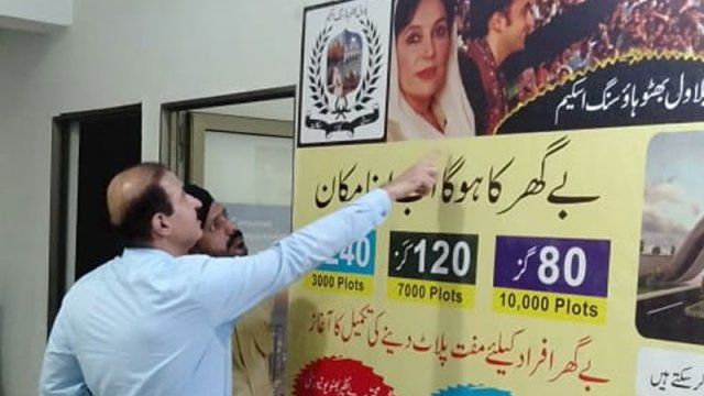 False housing scheme with the name of Bilawal Bhutto found in Karachi