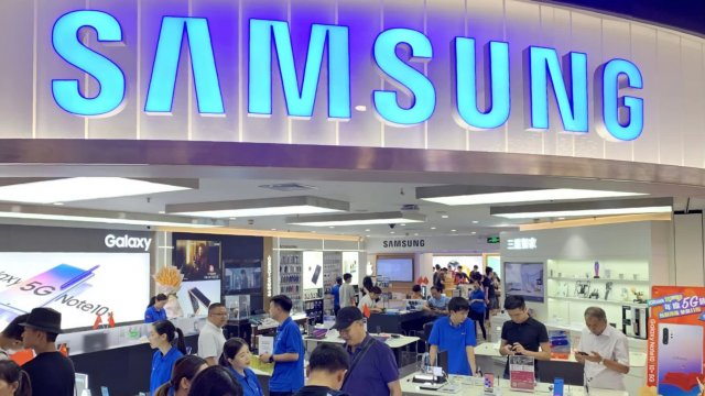 Samsung ends the production of smartphones in China